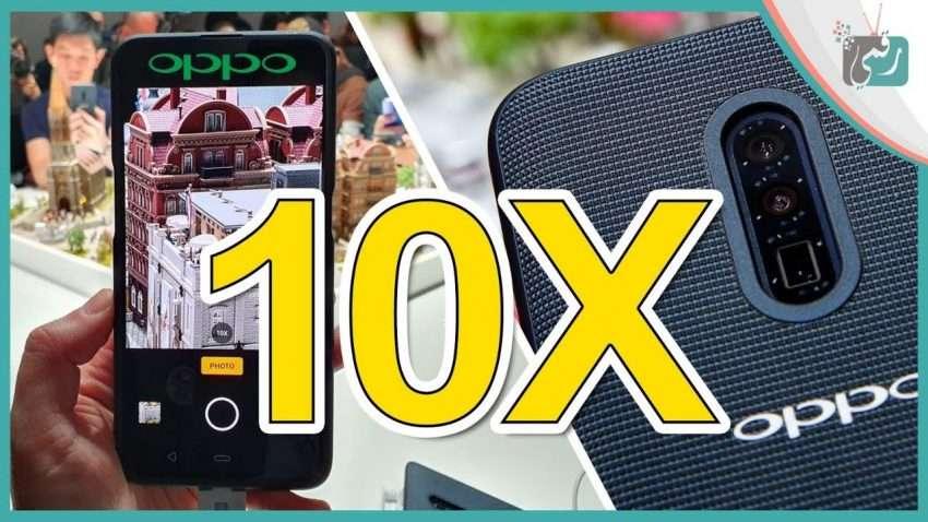 صورة مراجعة سريعة : اوبو اف 11 برو Oppo F11 Pro قادم بكاميرا تقريب 10 أضعاف ???? | معرض MWC 2019