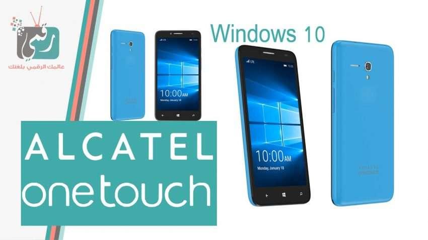 صورة مراجعة سريعة : هاتف الكاتيل OneTouch Fierce XL | مراجعة سريعة