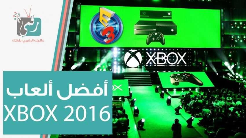 صورة افضل العاب اكس بوكس ون Xbox One لعام 2016 – 2017