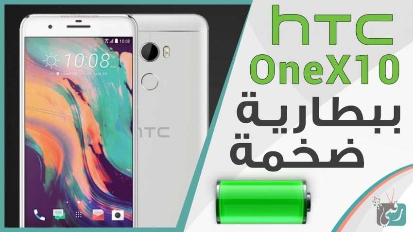 صورة مراجعة سريعة : اتش تي سي ون اكس 10 | HTC One X10 مواصفات وسعر الهاتف