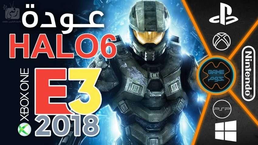 صورة افضل العاب اكس بوكس ون Xbox One لعام 2018 – 2019 | ملخص مؤتمر E3 2018