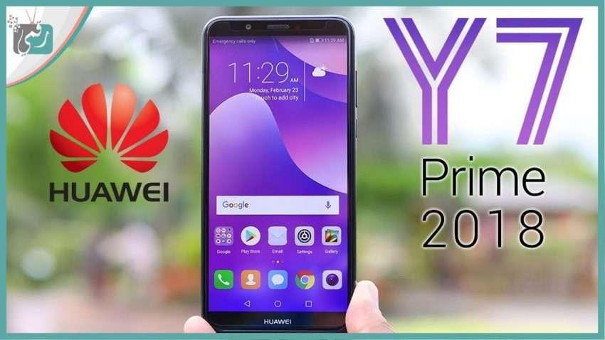 مراجعة سريعة : هواوي واي 7 برايم (2018) Huawei Y7 Prime | المواصفات والسعر بالمختصر المفيد