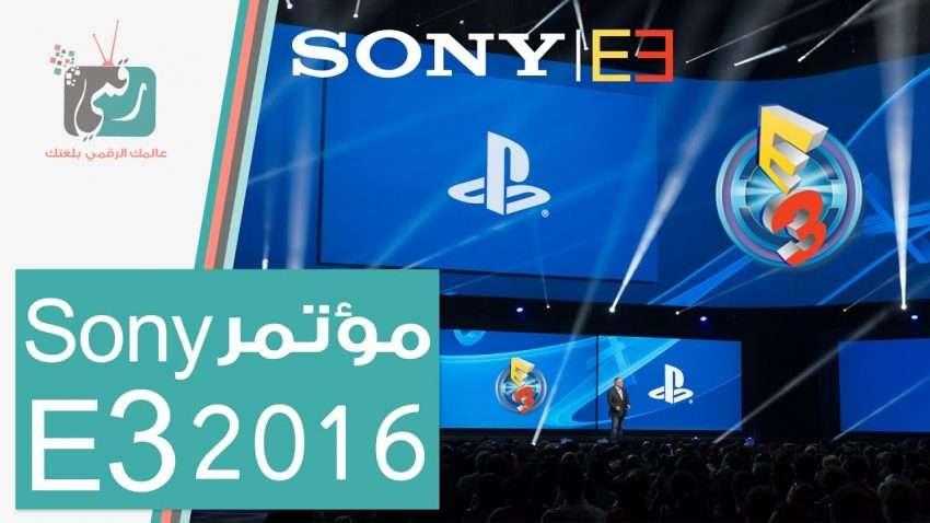 افضل العاب بلاي ستيشن 4 PlayStation لعام 2016 - 2017
