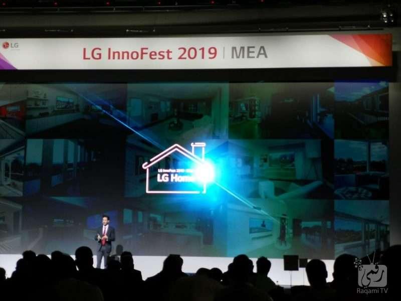 شركة LG تكشف عن أحدث تقنياتها في معرض إنّوفست الشرق الأوسط وإفريقيا 2019