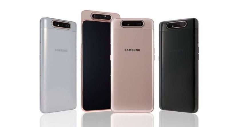 سامسونج تعلن رسمياً عن هاتف Galaxy A80 بكاميرة منزلقة قابلة للتدوير