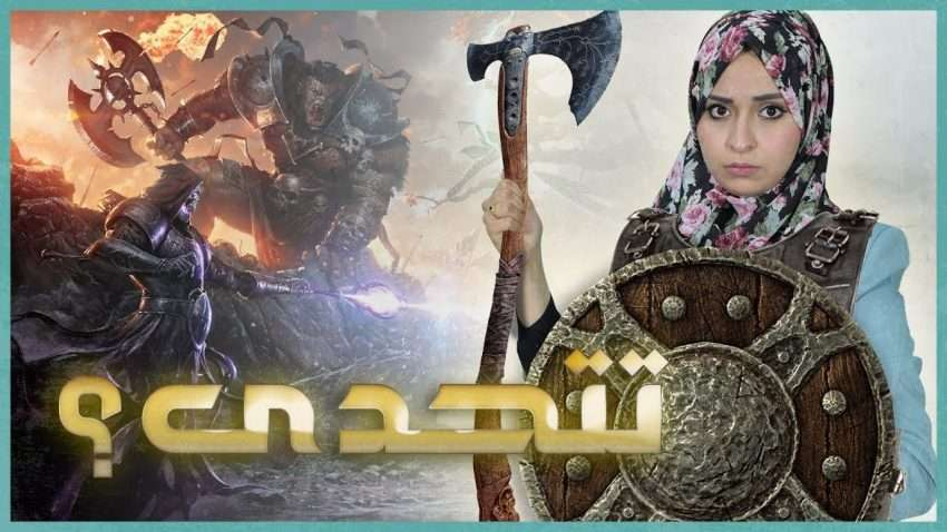 افضل العاب اكشن بديلة للعبة God of War للاندرويد وايفون | خذ راحة من ببجي