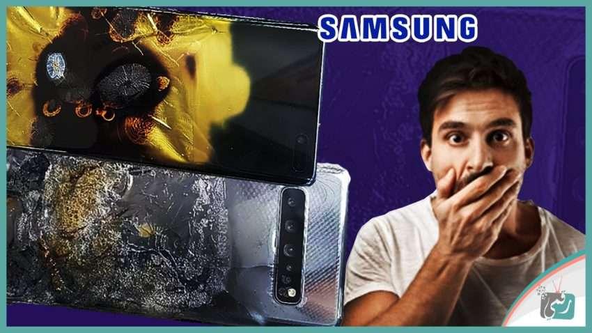 كيف ردت سامسونج على انفجار Galaxy S10 5G