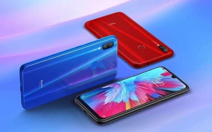 صورة رسميًا: اطلاق هاتف Redmi Note 7S