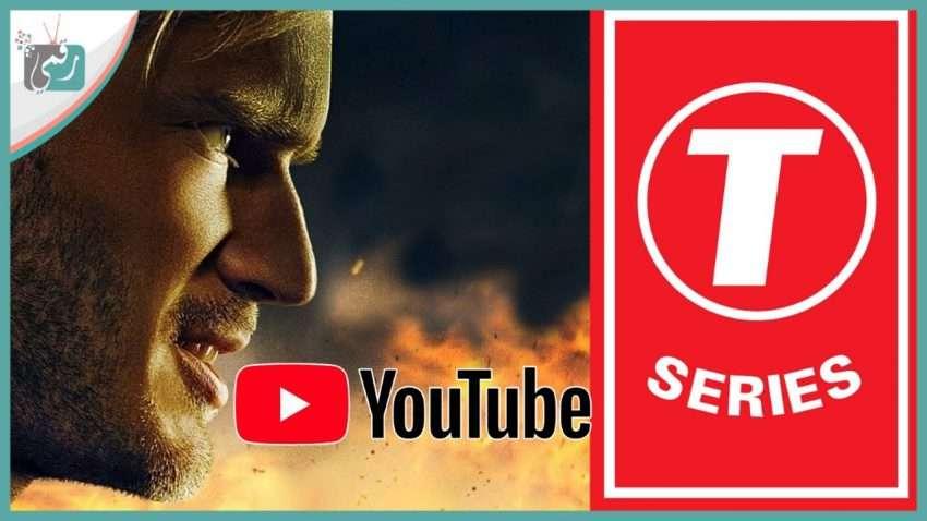 صورة اكبر قناة في يوتيوب T-Series | وصلت 100 مليون مشترك وخسارة يوتيوبر شهير