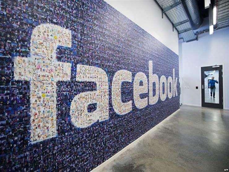 فيسبوك تكشف عن عملتها الرقمية ليبرا لمنافسة بيتكوين