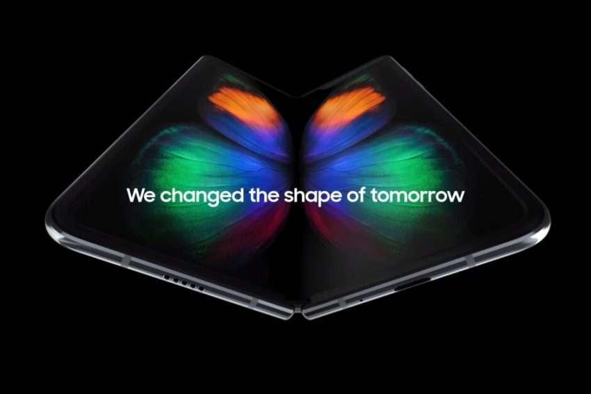 صورة سامسونج تحدد موعد اطلاق هاتف Galaxy Fold