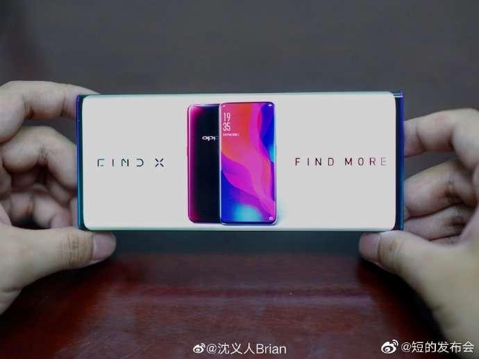صورة اوبو تستعد لاطلاق هاتف جديد بشاشة شديدة الإنحناء
