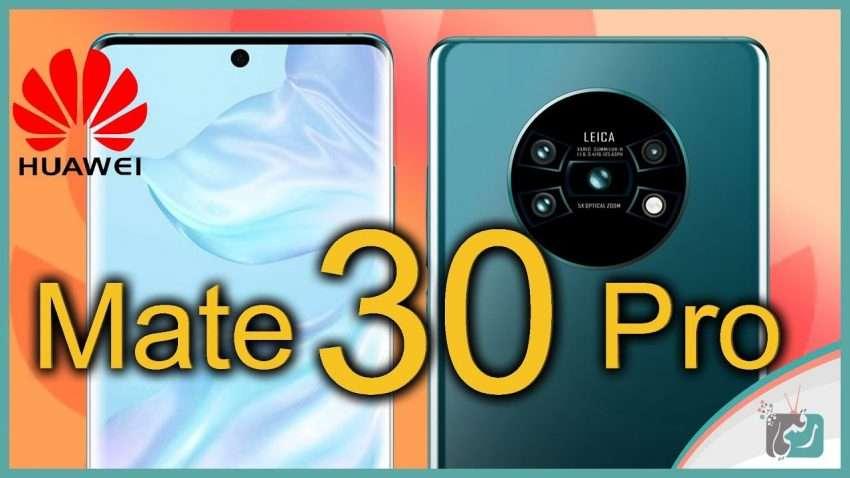 صورة هواوي ميت 30 برو Huawei Mate 30 Pro   بتصميم قنبلة