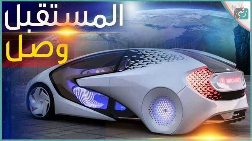 صورة مستقبل السيارات الكهربائية | وكيف تطورت السيارة على مر التاريخ | جانب مظلم وآخر مشرق