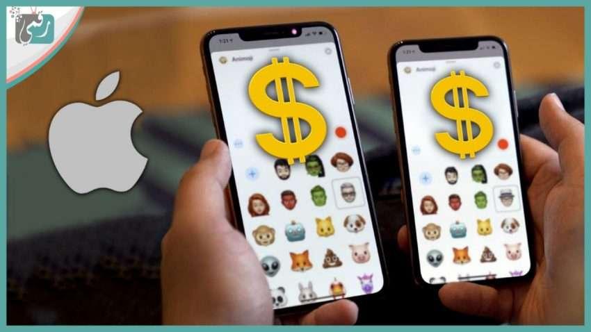 صورة اسعار الايفون الجديدة iPhone 11 بعد الضرائب | هل سيتأثر السوق العربي؟