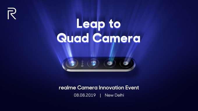 ريلمي تكشف عن كاميرا رباعية في مؤتمر خاص