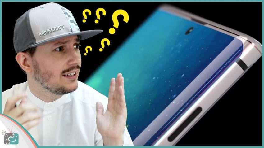 صورة جالكسي نوت 10 – Galaxy Note 10 | ما الجديد وتوقعات الزعيم المنتظر
