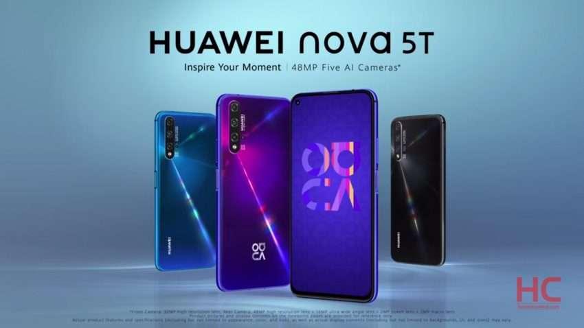 صورة هواوي نوفا 5 تي Huawei Nova 5T | رسميا مواصفات وسعر الهاتف