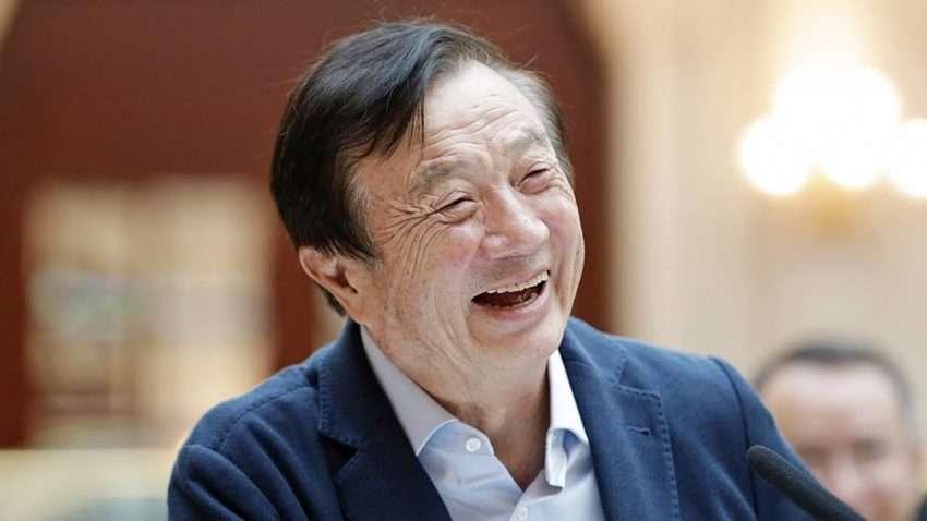 صورة مؤسس شركة هواوي لموظفيه: إنها لحظة حياة أو موت