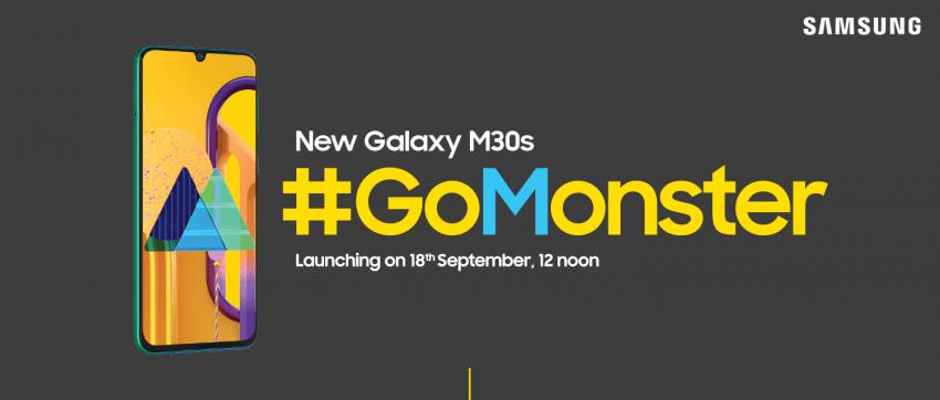 صورة جالكسي ام 30 اس – Galaxy M30s | تحديد موعد إطلاق الهاتف والسعر
