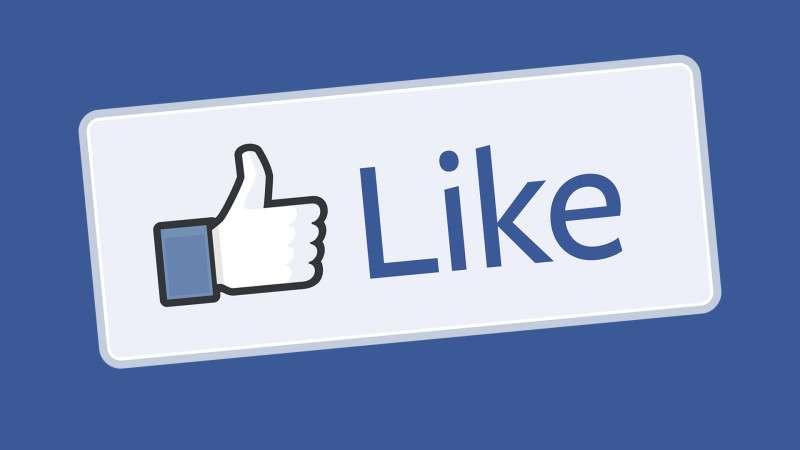 كيف ازيد لايكات فيسبوك
