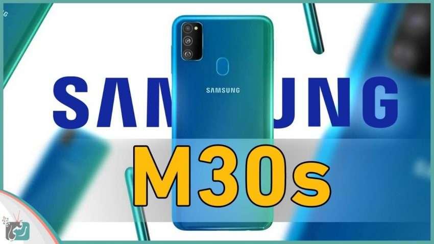 صورة جالكسي ام 30 اس Galaxy M30s رسميا | بطارية 6000 وسعر 240$