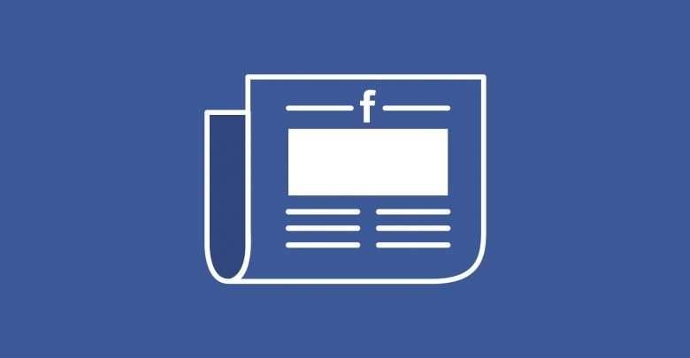 فيسبوك نيوز