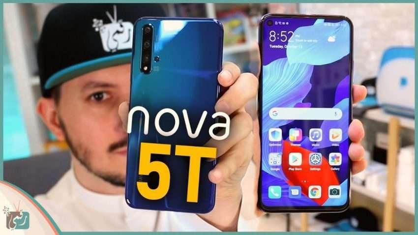 صورة هواوي نوفا 5 تي Huawei Nova 5T | معاينة الهاتف + عينات التصوير | جهاز جبار