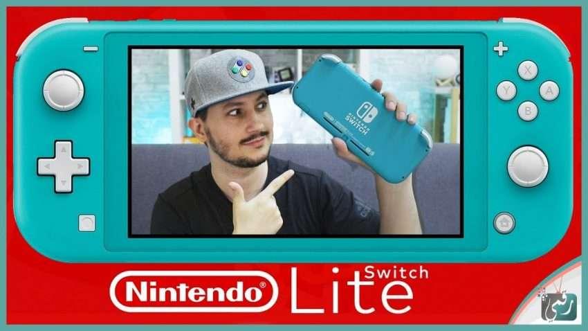 نينتندو سويتش لايت Nintendo Switch Lite | فتح صندوق ومعاينة جهاز الألعاب الجديد