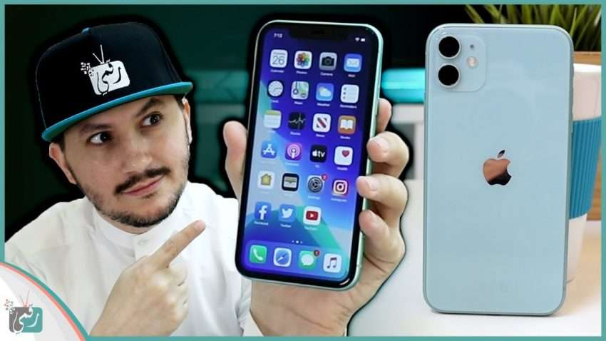 صورة ايفون 11 – 11 iPhone   مراجعة الهاتف ومقارنة مع ايفون XR   أفضل ما قدمت ابل؟