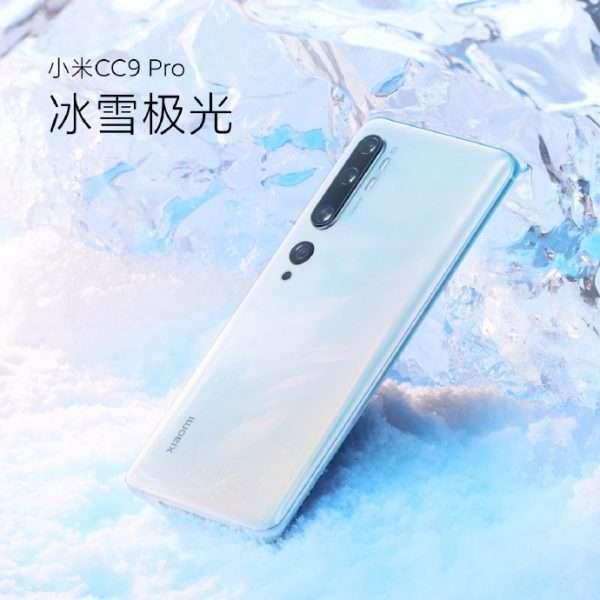 شاومي cc9 pro