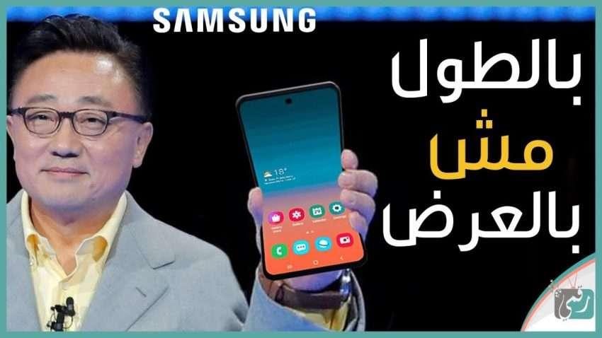 سامسونج جالكسي فولد 2   هاتف قابل للطي جديد من الشركة