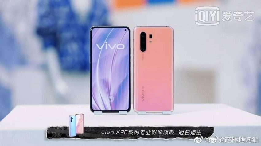 صورة فيفو اكس 30 – Vivo X30 | أول صور حقيقية للهاتف