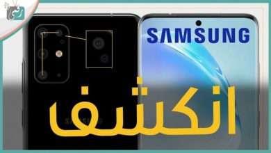 صورة جالكسي اس 11 – Galaxy S11 | أخيرًا أول فيديو مسرب للهاتف