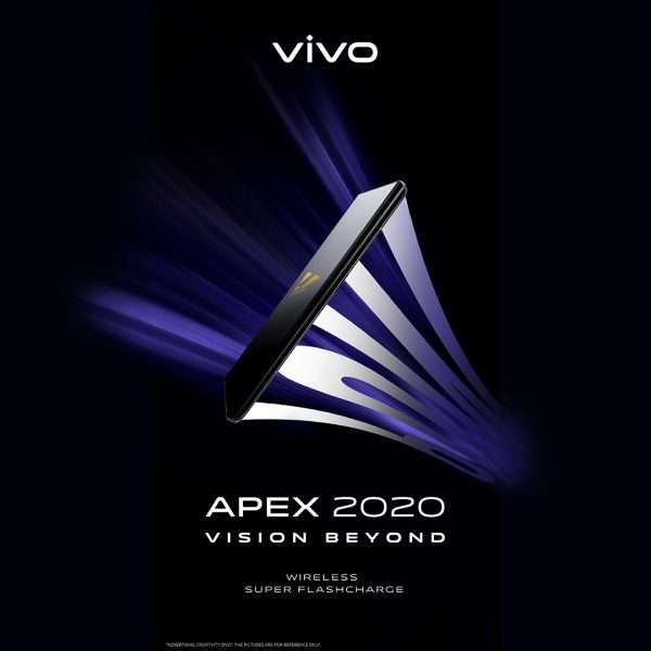 فيفو ابيكس 2020 vivo APEX | شحن لاسلكي بقدرة 60 وات