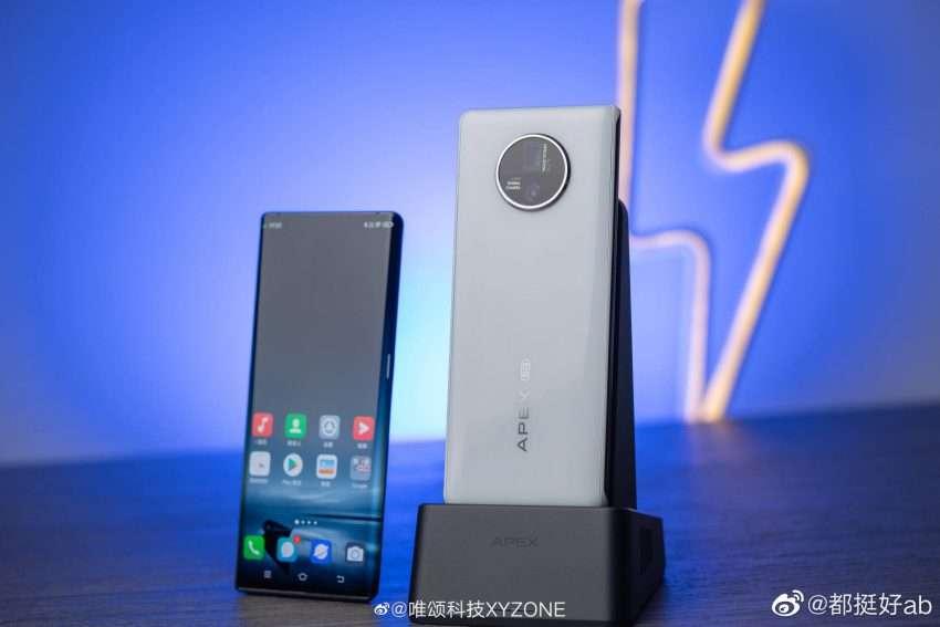 Vivo Apex 2020 | أول هاتف بكاميرا أسفل الشاشة