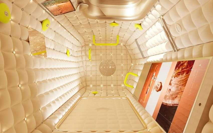 صورة أكسيوم سبيس تخطط لرحلات سياحية للفضاء