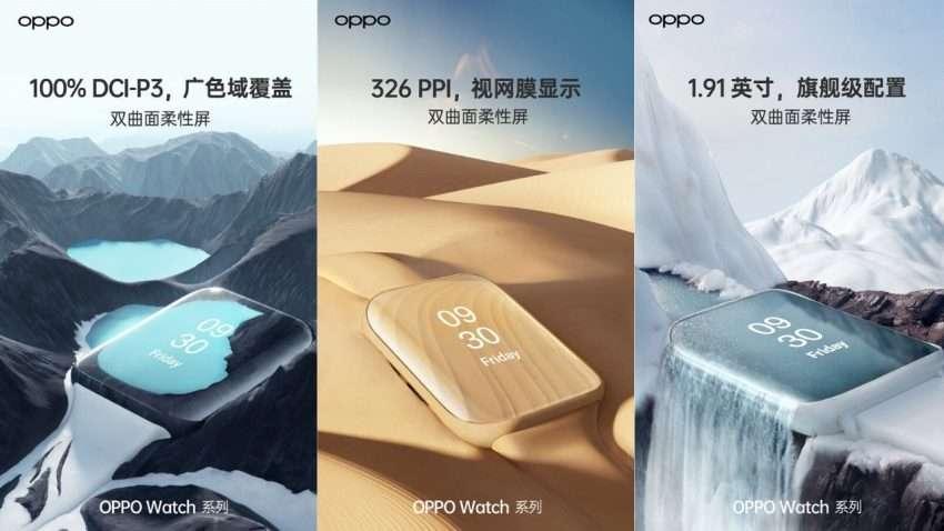 صورة اوبو واتش – Oppo Watch | الكشف عن موعد إطلاقها