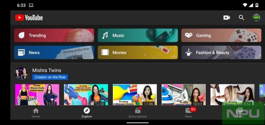 صورة موقع يوتيوب يضيف تبويب استكشاف لتطبيق الهواتف