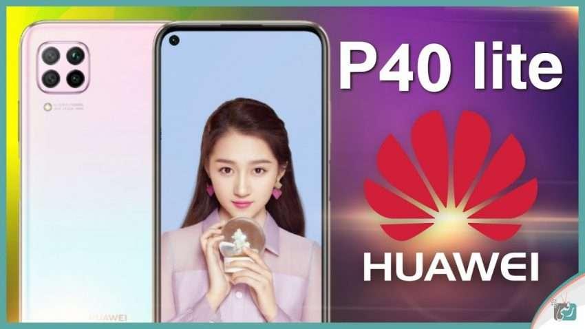 صورة هواوي بي 40 لايت Huawei P40 Lite رسميا   جديد هواوي للمنافسة