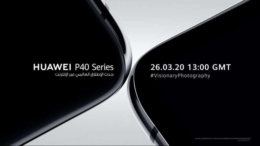 صورة مباشر | تابع إعلان هواوي عن سلسلة Huawei P40