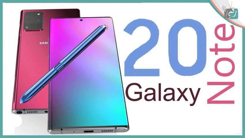 جالكسي نوت 20 - Galaxy Note 20 | أولى التسريبات وأسرار الهاتف