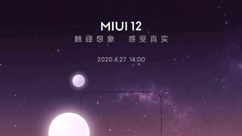 صورة شاومي MIUI 12 | واجهة شاومي الجديدة وهذه الهواتف ستحصل عليها
