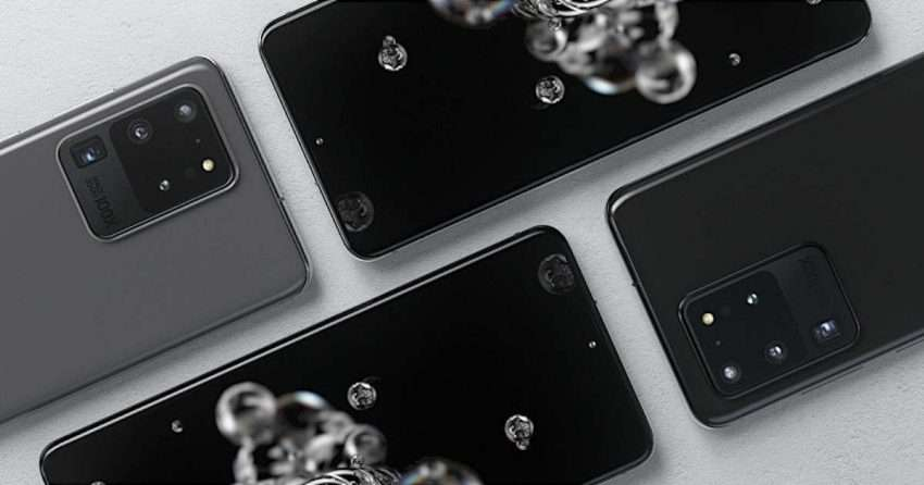 صورة جالكسي نوت 20 – Galaxy Note 20 | تفاصيل جديدة عن المعالج