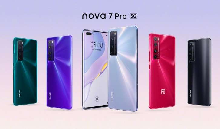 صورة هواوي نوفا 7 برو – Huawei nova 7 Pro | رسميًا سعره ومواصفاته
