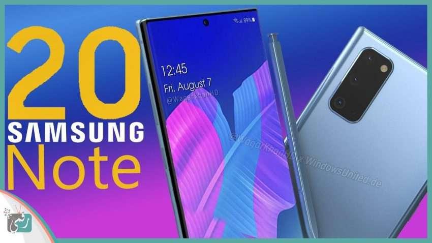 صورة جالكسي نوت 20 – Galaxy Note 20 | أولى التسريبات وأسرار الهاتف