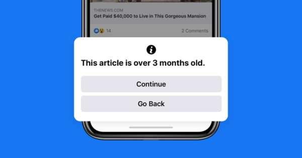 فيسبوك يختبر ميزة لتحذير المستخدمين من الأخبار القديمة