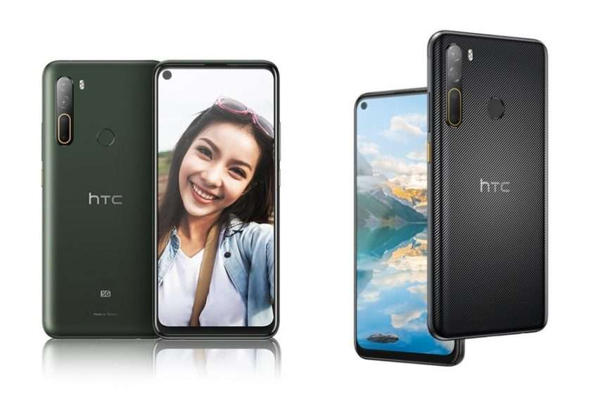 صورة HTC Desire 20 Pro و HTC U20 5G | هاتفان جديدان من الشركة