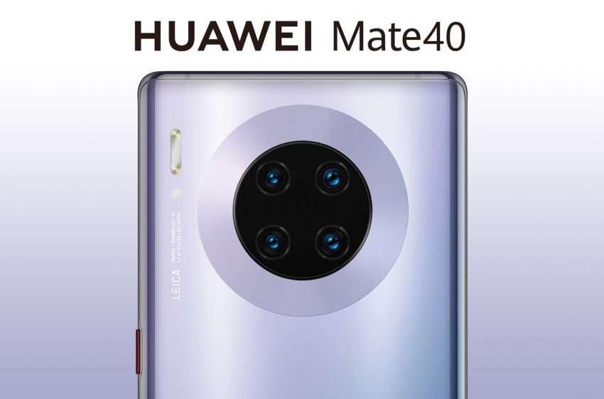 صورة هواوي ميت Huawei Mate 40 آخر هاتف بشريحة Kirin