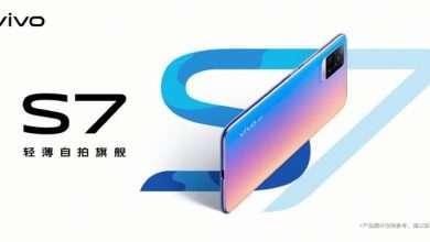 فيفو اس 7 Vivo S7 سيكون أنحف هاتف يدعم 5G